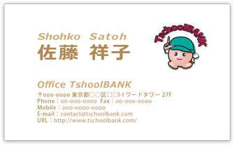 名刺のデザイン画像3