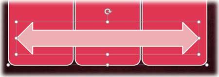 両側矢印の図形を選択