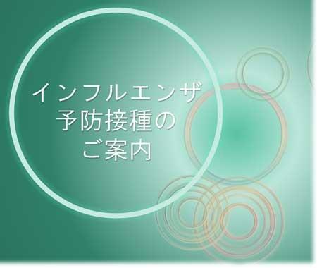 表紙スライドのタイトルを入れる輪のアニメーション