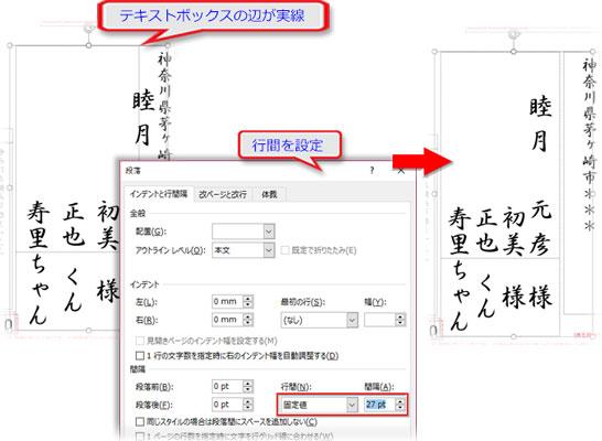 はがき宛名面の修正 詳細 よくある実例と対処法 Tschoolbank 作