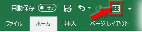 ツールバーに「フォーム」ボタンが追加された