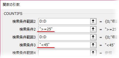 """不等号(比較演算子)を使った条件はダブルクォーテーション「""""」で括る"""