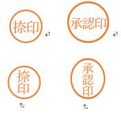 2文字以上の囲み文字サンプル