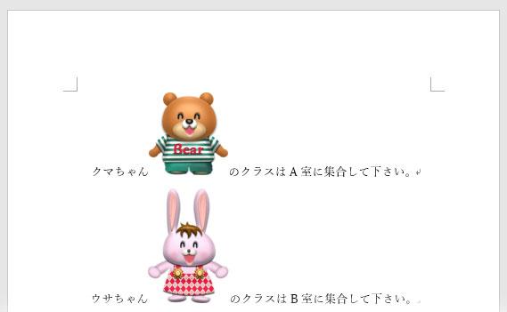 「行内」の配置で画像を使う例