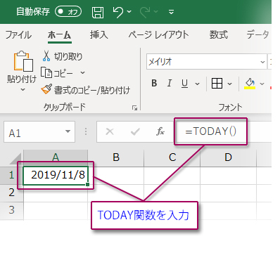 A1セルにTODAY関数を入力